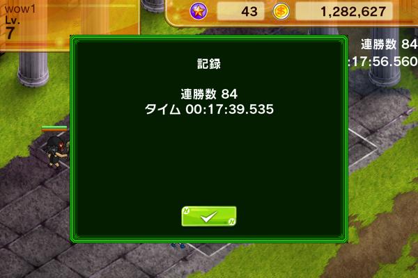 2013 07 31 14 23 09