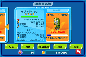 2013 09 07 13 56 30