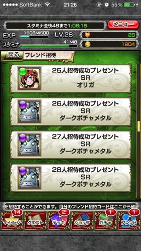 2014 01 24 21 26 35