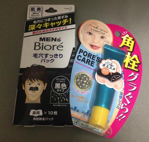 鼻の毛穴の角栓をしっかり取る商品